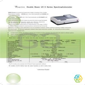 SPECTROPHOTOMETER - UV DOUBLE BEAM