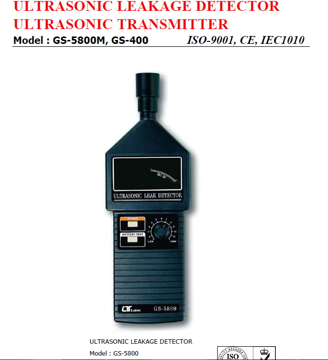 GAS LEAKAGE DETECTOR GS-5800